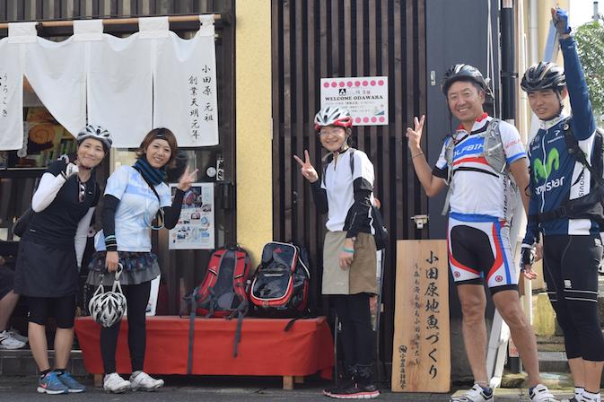 ポタサイクリング80km 高麗山の絶景360度-小田原 海鮮ランチ @ 片瀬江ノ島リンケージサイクリング クラブハウス | 藤沢市 | 神奈川県 | 日本