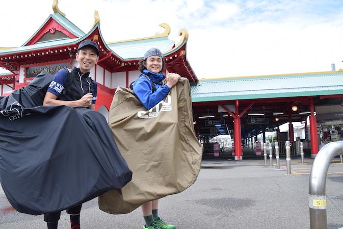 輪行講習 初心者でも安心!(輪行バック・エンド金具付き) @ リンケージサイクリング | 藤沢市 | 神奈川県 | 日本
