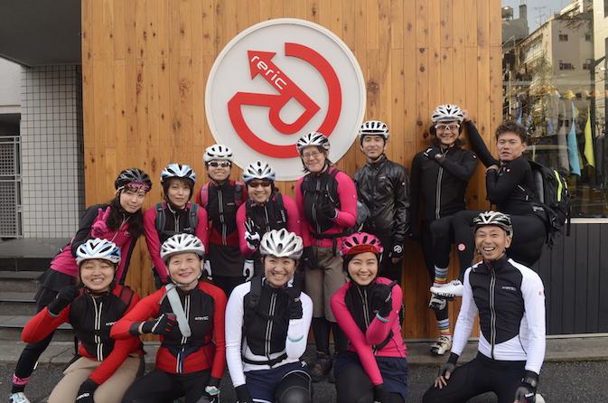 3/21募集を締め切りました。女性限定グループサイクリング都内50km  〜脱ロードバイク初心者!安全な乗り方や走行スキルを学びながら走ろう〜 @ reric(レリック)渋谷 | 渋谷区 | 東京都 | 日本