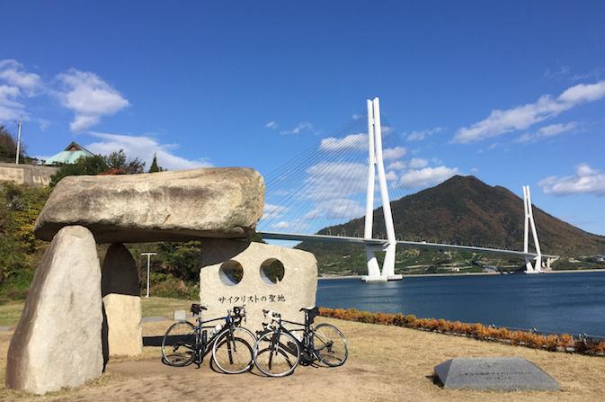 5/2募集を締め切りました。リンケージサイクリングと走るしまなみ海道 〜サイクリストの聖地を巡る2日間 145km 〜 @ グリーンヒルホテル尾道 1階 | 尾道市 | 広島県 | 日本