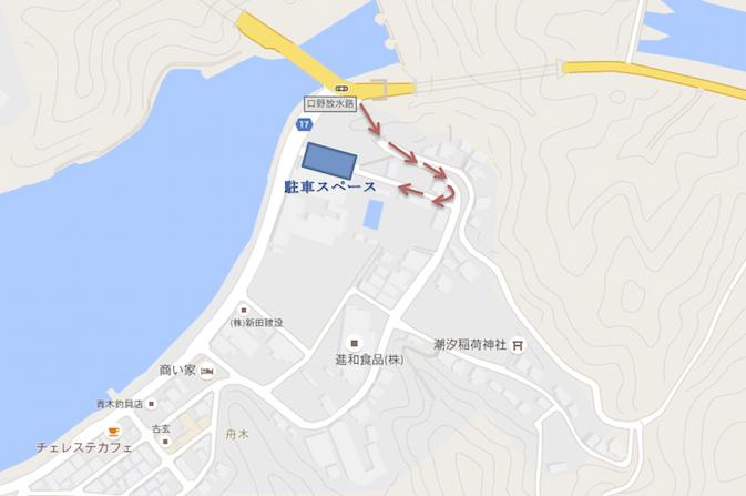 shizuurahigashiparking