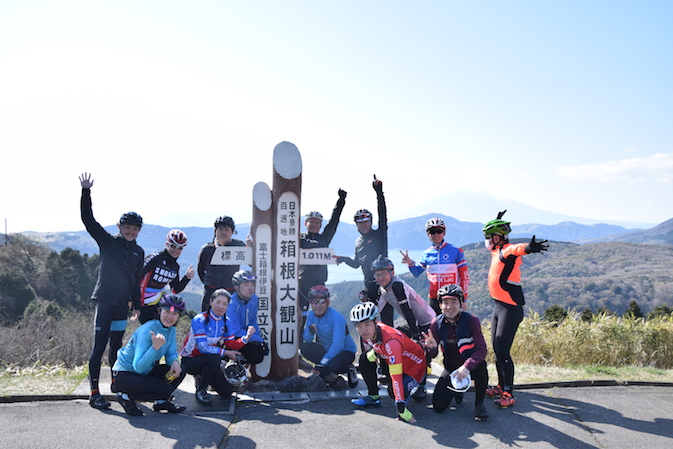 募集を締め切りました。フィットネスサイクリング130km 大観山から箱根越え @ リンケージサイクリング   藤沢市   神奈川県   日本